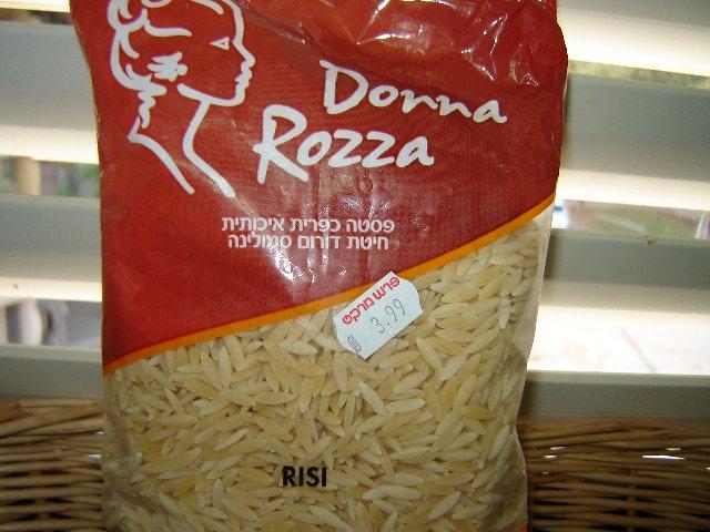 d790d795d7a8d796 d790d7a8d795d79a - אורז עם שעועית שחורה על מצע תפוחי אדמה
