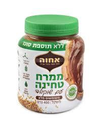 1 - אזני המן ללא סוכר במלית פרג